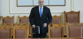 Борисов към Станишев: Продължавайте да давате поводи за гордост на България