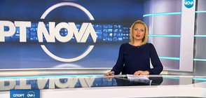 Спортни новини (08.12.2018 - централна)