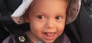 БЯГАЙ, ЗА ДА МОЖЕ ДА БЯГА И ТЯ: Благотворителен маратон за малката Нарин