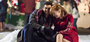 Коледно настроение в неделния следобед с филма и премиерата по NOVA