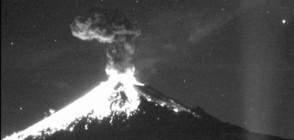 Зрелищно изригване на вулкана Попокатепетъл (ВИДЕО)