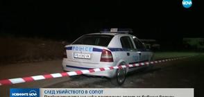 УБИЙСТВОТО НА РЕЙНДЖЪРКА: Прокуратурата ще поиска постоянен арест за обвинения