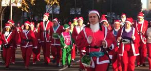 Хиляди с костюми на Дядо Коледа бягаха благотворително в Мадрид (ВИДЕО)