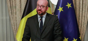 Политическа криза в Белгия, четирима министри напускат постовете си