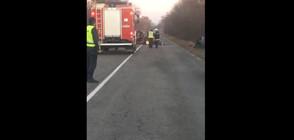 Тежка катастрофа на Подбалканския път, има жертва и ранени (ВИДЕО)