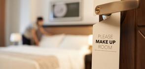 Най-шокиращите неща, намирани в хотелски стаи