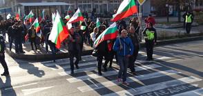 Протест затрудни трафика по главен път Е-79 (ВИДЕО+СНИМКИ)