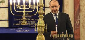 Президентът запали осмата свещ на Ханука (ВИДЕО+СНИМКИ)