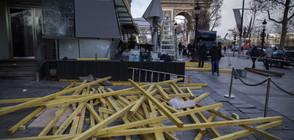 Щетите от протестите във Франция възлизат на над 10 млрд. евро (ВИДЕО)