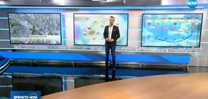 Прогноза за времето (09.12.2018 - централна)
