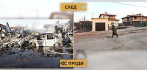 Хитрино - две години след трагедията (ВИДЕО+СНИМКИ ПРЕДИ И СЕГА)