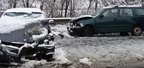 Задръствания по Е79 заради катастрофи, няма пострадали (ВИДЕО+СНИМКИ)