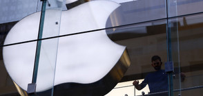 Китайски съд забрани продажбата на iPhone в страната