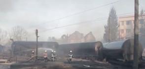 В Хитрино почетоха паметта на загиналите при взрива на влака
