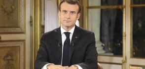 Французите доволни от обещанията на Макрон