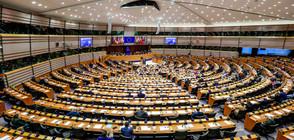 Европарламентът ще гласува подкрепа за България и Румъния в Шенген