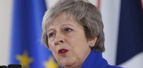 Тереза Мей на спешни консултации с европейските лидери