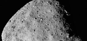 НАСА откри следи от вода на астероида Бену