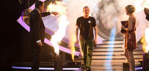 Уош МС е големият победител в Big Brother: Most Wanted (ВИДЕО+СНИМКИ)