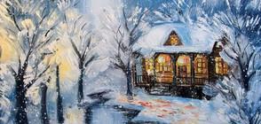 НАРИСУВАНА КОЛЕДА: Българска художничка раздава надежда за празниците (ГАЛЕРИЯ)
