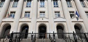 Апелативният съд гледа мярката на задържания за подкуп данъчен