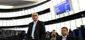 Юнкер: Няма никакво пространство за предоговаряне на споразумението с Лондон