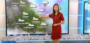 Прогноза за времето (11.12.2018 - обедна)
