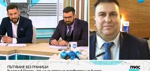 Емил Радев: България става заложник на вътрешнополитически игри на държави от ЕС