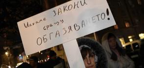 Пореден протест заради мръсния въздух (ВИДЕО+СНИМКИ)