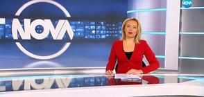 Спортни новини (11.12.2018 - централна)