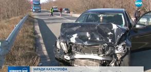 Тежка катастрофа затвори Подбалканския път (ВИДЕО)