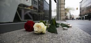 Минута мълчание пред кметството на Страсбург (ВИДЕО)