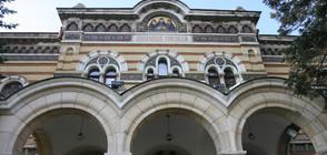 Църквата одобрява даряването на органи, но с условия