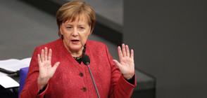 Меркел: Лидерите на ЕС няма да променят споразумението за Brexit