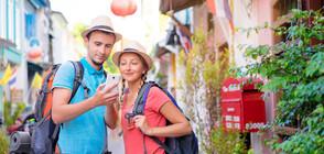 Как интернет промени туризма? (ВИДЕО)