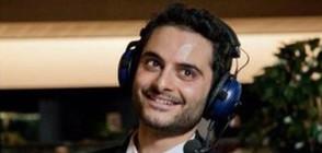 Простреляният в Страсбург италиански журналист се бори за живота си