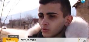 ДА НЯМАШ, НО ДА ДАРЯВАШ: Момче от дом за сираци изпраща помощи за възрастни хора