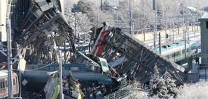 Влакова катастрофа в Анкара, има жертви и ранени (ВИДЕО+СНИМКИ)