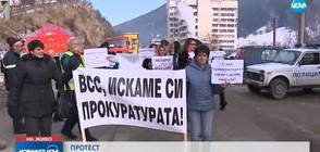 Протест блокира главния път Смолян-Пловдив