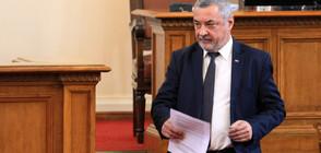 Валери Симеонов стана зам.-председател на Комисията по енергетика