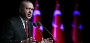 """Турция стартира наземното изграждане на """"Турски поток"""""""