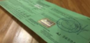 """НАПРЕЖЕНИЕ ОКОЛО """"ГРАЖДАНСКА ОТГОВОРНОСТ"""": Има ли проблеми със Зелените карти? (ВИДЕО)"""
