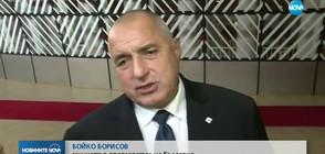 Борисов: Шенген по земя вече знаете, че няма (ВИДЕО)