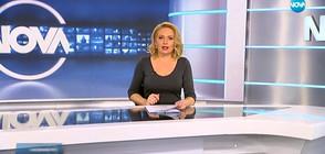 Спортни новини (13.12.2018 - късна)