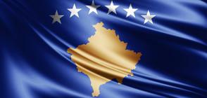 Косово създава армия