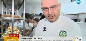 Ученици и шеф Манчев готвят в помощ на деца без родители