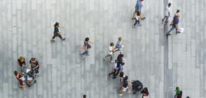 Евростат: В България 60% от младите жени и 80% от младите мъже живеят с родителите си
