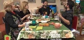 """Кулинарни изненади и експерименти със Стефан Щерев в """"Черешката на тортата"""""""