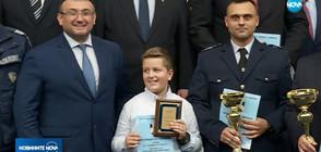 Награда от МВР: Отличиха момче, помогнало на полицията (ВИДЕО)
