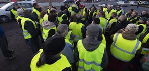Полицията в Париж се готви за най-лошия сценарий на протести през уикенда